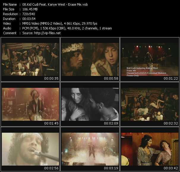 video Erase Me screen