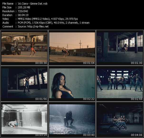 video Gimme Dat screen