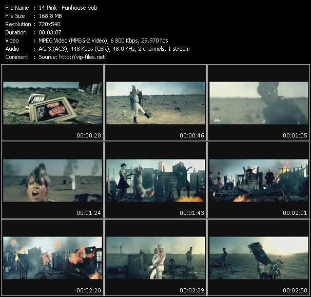 video Funhouse screen